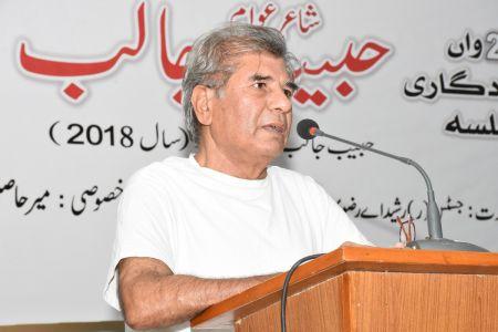 25th Habib Jalib Amn Award 2018 At Arts Council Karachi (7)