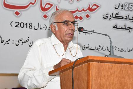 25th Habib Jalib Amn Award 2018 At Arts Council Karachi (8)