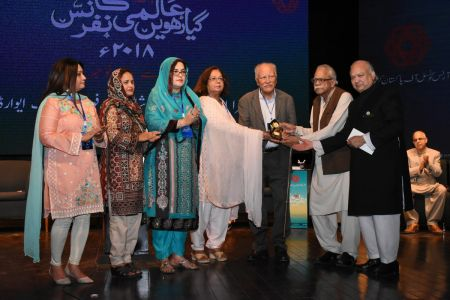 2nd Day, 2nd Session Of Aalmi Urdu Conference 2018 At Arts Council Karachi (5)