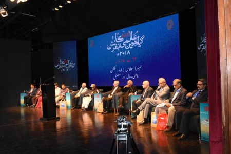 2nd Day, 3rd Session Of Aalmi Urdu Conference 2018 At Arts Council Karachi (2)