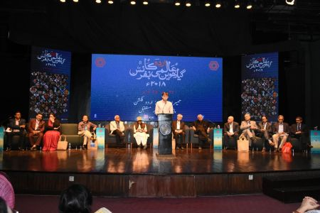 2nd Day, 3rd Session Of Aalmi Urdu Conference 2018 At Arts Council Karachi (4)