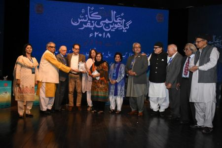 2nd Day, 4th Session Of Aalmi Urdu Conference 2018 At Arts Council Karachi (6)
