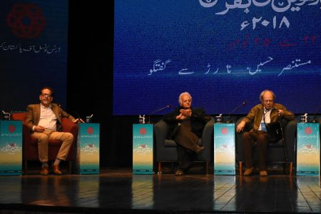 2nd Day, 6th Session Of Aalmi Urdu Conference 2018 At Arts Council Karachi (1)