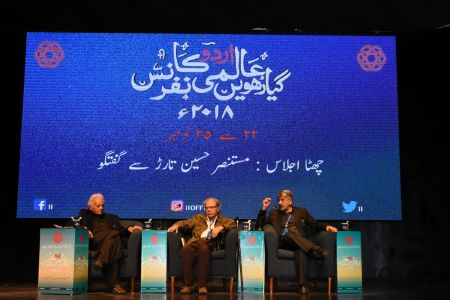 2nd Day, 6th Session Of Aalmi Urdu Conference 2018 At Arts Council Karachi (5)