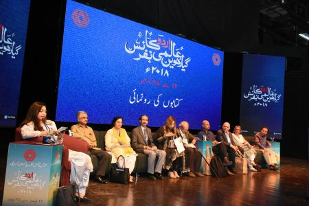 2nd Day, 8th Session Of Aalmi Urdu Conference 2018 At Arts Council Karachi (1)