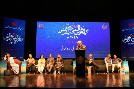 2nd Day, 8th Session Of Aalmi Urdu Conference 2018 At Arts Council Karachi (9)