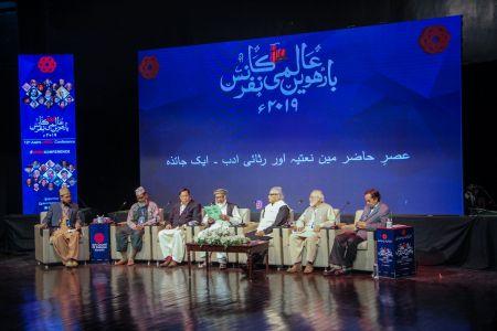 2nd Day, Session Asr E Hazir Men Natia Aur Rasai Adab..Aik Jaiza In 12th Aalmi Urdu Conference 2019 (8)