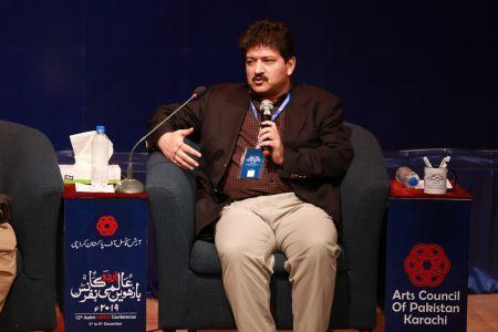 2nd Day, Session Dabastan E Urdu Aur Baloch Shoara In 12th Aalmi Urdu Conference 2019 (5)