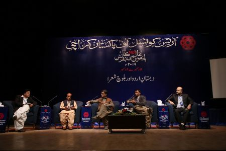 2nd Day, Session Dabastan E Urdu Aur Baloch Shoara In 12th Aalmi Urdu Conference 2019 (6)