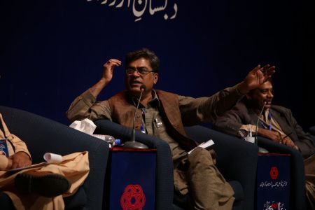 2nd Day, Session Dabastan E Urdu Aur Baloch Shoara In 12th Aalmi Urdu Conference 2019 (8)