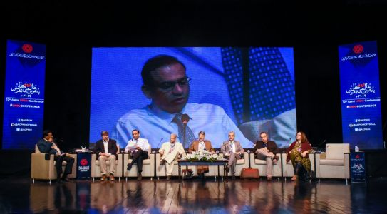 2nd Day, Session Kitabon Ki Roonmai In 12th Aalmi Urdu Conference 2019 (2)
