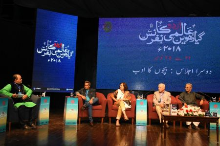 3rd Day, 2nd Session, Aalmi Urdu Conference 2018 At Arts Council Karachi (1)