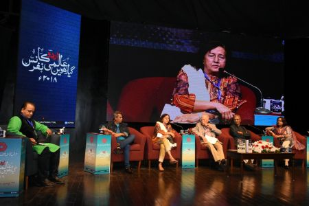 3rd Day, 2nd Session, Aalmi Urdu Conference 2018 At Arts Council Karachi (5)