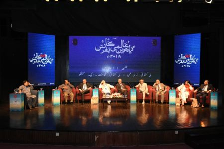3rd Day, 3rd Session, Aalmi Urdu Conference 2018 At Arts Council Karachi (3)