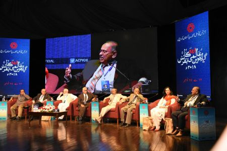 3rd Day, 3rd Session, Aalmi Urdu Conference 2018 At Arts Council Karachi (5)
