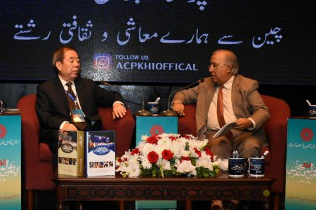 3rd Day, 4th Session, Aalmi Urdu Conference 2018 At Arts Council Karachi (1)