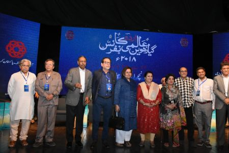 3rd Day, 5th Session, Aalmi Urdu Conference 2018 At Arts Council Karachi (15)