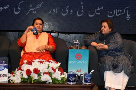 3rd Day, 5th Session, Aalmi Urdu Conference 2018 At Arts Council Karachi (2)