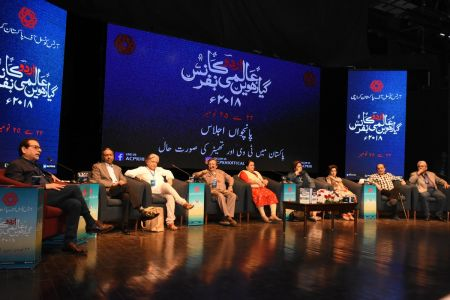 3rd Day, 5th Session, Aalmi Urdu Conference 2018 At Arts Council Karachi (4)