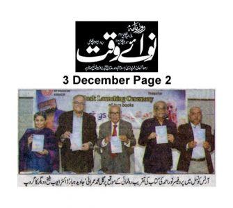 3rd Dec 2019, Nawaiwaqt Page 2