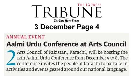 3rd Dec 2019, Tribune Page 4