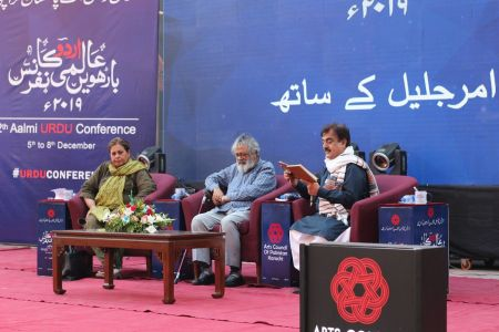 3rd Day, Session Amar Jalil Ke Saath In Aalmi Urdu Conference 2019 (5)