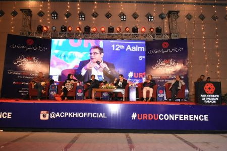 3rd Day, Session Media Kitna Qaid Kitna Azad In Aalmi Urdu Conference 2019 (1)