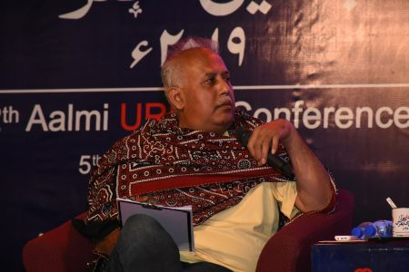 3rd Day, Session Media Kitna Qaid Kitna Azad In Aalmi Urdu Conference 2019 (3)