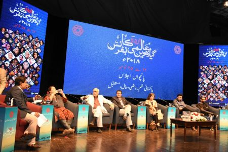 4th Day, 11th Aalmi Urdu Conference 2018 (16)