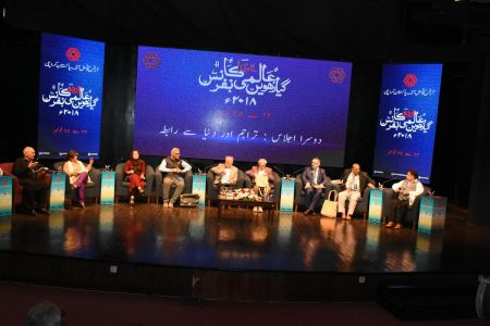 4th Day, 11th Aalmi Urdu Conference 2018 (20)