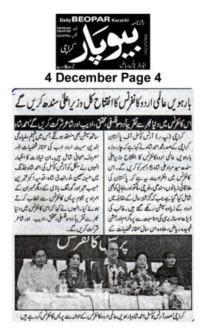 4th Dec 2019, Beopar Page 4