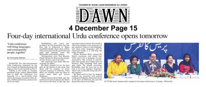 4th Dec 2019, Dawn Page 15