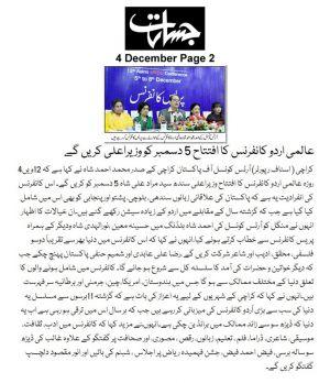 4th Dec 2019, Jasarat Page 2