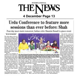 4th Dec 2019, The News Page 13