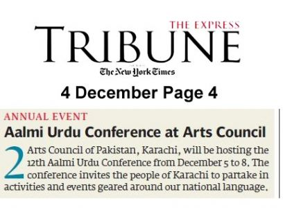 4th Dec 2019, Tribune Page 4
