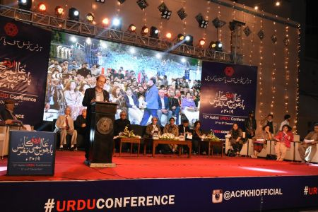 4th Day, Session Anwar Maqsood In Aalmi Urdu Conference 2019 (2)