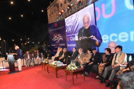 4th Day, Session Anwar Maqsood In Aalmi Urdu Conference 2019 (6)