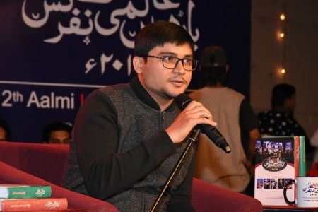 4th Day, Session Naujawano Ka Mushaira In 12th Aalmi Urdu Conference 2019 (10)