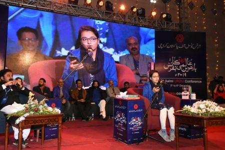 4th Day, Session Naujawano Ka Mushaira In 12th Aalmi Urdu Conference 2019 (15)