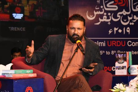 4th Day, Session Naujawano Ka Mushaira In 12th Aalmi Urdu Conference 2019 (16)