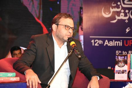 4th Day, Session Naujawano Ka Mushaira In 12th Aalmi Urdu Conference 2019 (18)