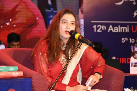 4th Day, Session Naujawano Ka Mushaira In 12th Aalmi Urdu Conference 2019 (19)
