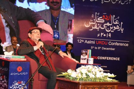 4th Day, Session Naujawano Ka Mushaira In 12th Aalmi Urdu Conference 2019 (20)
