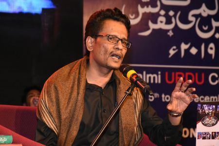 4th Day, Session Naujawano Ka Mushaira In 12th Aalmi Urdu Conference 2019 (23)