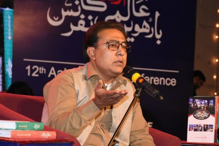4th Day, Session Naujawano Ka Mushaira In 12th Aalmi Urdu Conference 2019 (25)