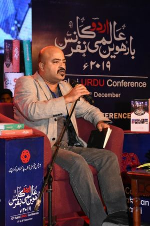 4th Day, Session Naujawano Ka Mushaira In 12th Aalmi Urdu Conference 2019 (26)