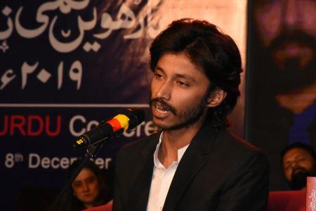 4th Day, Session Naujawano Ka Mushaira In 12th Aalmi Urdu Conference 2019 (3)