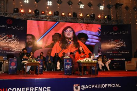 4th Day, Session Naujawano Ka Mushaira In 12th Aalmi Urdu Conference 2019 (4)