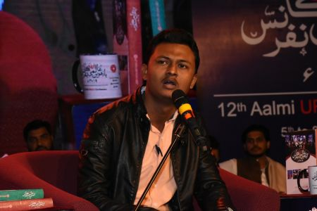 4th Day, Session Naujawano Ka Mushaira In 12th Aalmi Urdu Conference 2019 (9)