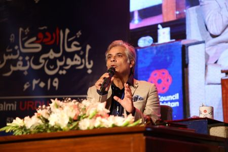4th Day, Session Sohail Waraich Se Mulaqaat In 12th Aalmi Urdu Conference 2019 (4)